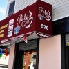Pete's Cafe in Belmont Reopens