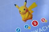 Pokémon in the Park